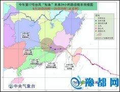 """台风""""鲇鱼""""登陆福建省泉州 台风橙色预警发布"""