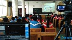 西峡县电教中心组织开展全县小学信息技术融合优质课竞赛