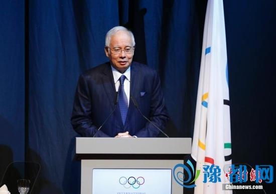 马来西亚总理纳吉布致辞。中新社发 杜洋 摄