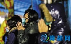 台湾强震14遇难 484人受伤 153人失联