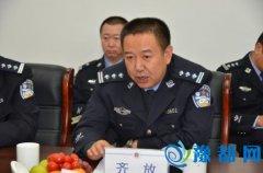 公安局长包养双胞胎 职务被免去并接受调查