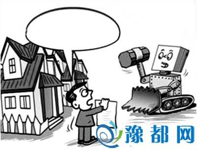 租房者遇拆迁能否获得补偿?条例规定有权获得