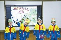 遂平县实验小学中华经典诵读比赛掠影