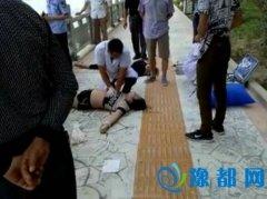女人自自杀5名同伴施救 6人全部溺亡