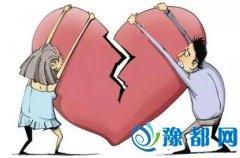 女子与丈夫感情不和出走 在外结识男友重婚生子