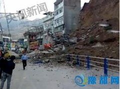 甘肃陇南两栋居民楼坍塌 伤亡情况不详