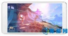 《天下手游》7月29日App Store火爆首发
