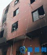 杭州一处民房发生火灾造成3人死亡14人受伤
