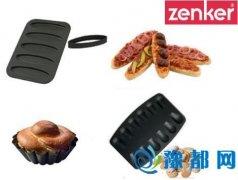 烘焙2.0时代 如何让烘焙走进中国厨房