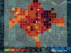 """郑州像素级""""房事""""地图出炉 来看你家房子值多少"""