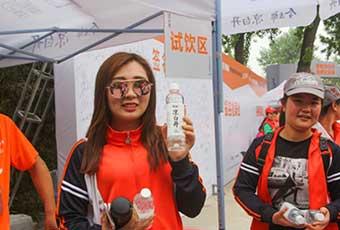 名人名嘴助阵锦绣河南行 近万人掀起开封健身热
