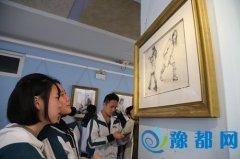 2016年中国美术学院生源基地学校研讨会在郑州106中学举行