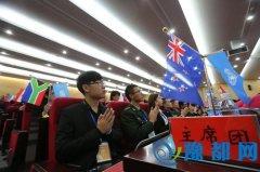 第十三届中国模拟联合国大会在郑开幕