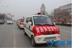 原阳县食品药品监督管理局 开展春节期间食品安全宣传活动