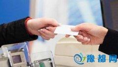 新疆:持社保卡就医可在18个省市直接结算