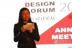 沈雷:可逆的生长――野马岭・中国村设计笔记