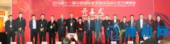 深圳海外装饰工程有限公司斩获第十一届设博会12项大奖