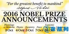 """那个得诺贝尔奖的""""自噬作用""""有啥用?它能救命"""