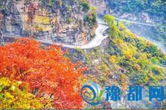 河南16家单位入选第2批国家全域旅游示范区名单