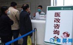 北京医改一周数据:分级诊疗趋势显现