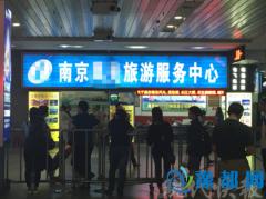 南京一日游一天8景点 70岁老人:感觉是在救火