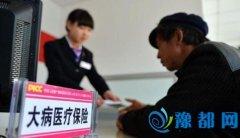 2017年河南省十件重点民生实事工作方案