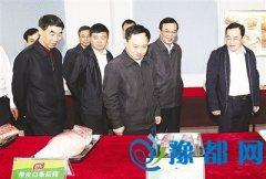 市委书记马正跃陪同安徽省政府代表团莅漯考察