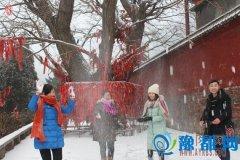 林州市喜降新年的第一场雪