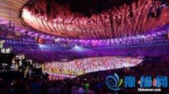 奥运参赛队依葡萄牙语顺序入场 难民代表团压轴