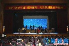 大型豫剧现代戏《焦裕禄》在淅川县隆重上演