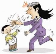 女儿在校遭体罚 母亲恼怒持刀划伤老师