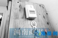 郑州供暖首日整体运行平稳 仪器监测室温变化