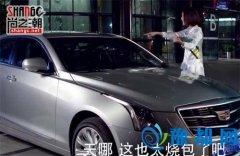 亲爱的翻译官程家阳开的车是什么牌子 翻译官里的车多少钱