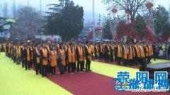 荥阳・第三届中国嫘祖文化节开幕