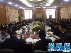 市长王新亭主持召开2017年市政府第10次常务会议
