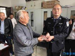 现任不接前任账 中牟老赖村长被拘传