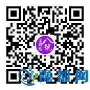 """中牟县雁鸣湖镇""""四个突出""""做好消防安全"""