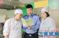 红旗路食品药品监督管理所积极开展食品安全宣传