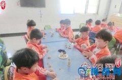 柏庄镇东方红中心幼儿园积极开展手工活动