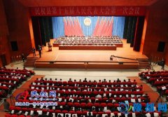 民权县第十五届人民代表大会第一次会议隆重开幕