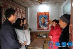 临颍县产业集聚区开展慰问困难职工活动(图)