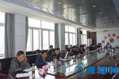 淅川县举行林业产业化省级重点龙头企业授牌仪式
