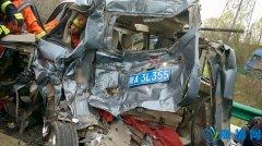 陕西西临高速车祸 导致车内6人死亡3人受伤