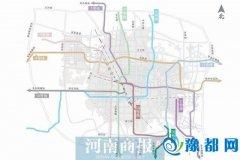 """郑州地铁开启""""织网模式"""" 瞅瞅哪条地铁过你家"""