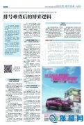 郑州市管城区不动产业务预约 敞开发号