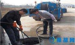 湘乡一公司清理排污发生事故 造成4死1伤