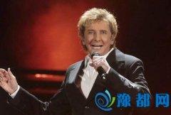 美国歌手宣布出柜 之前隐瞒关系长达40年