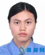 公安部A级电信网络诈骗犯罪嫌疑人陈虹投案自首