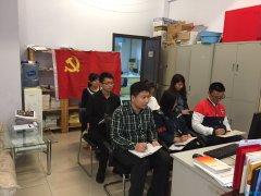 [建办]建设路街道组织机关党员观看纪念红军长征胜利80周年大会
