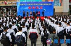 中国流动科技馆河南巡展走进驿城区